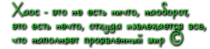 http://s3.uploads.ru/ZkHbJ.png