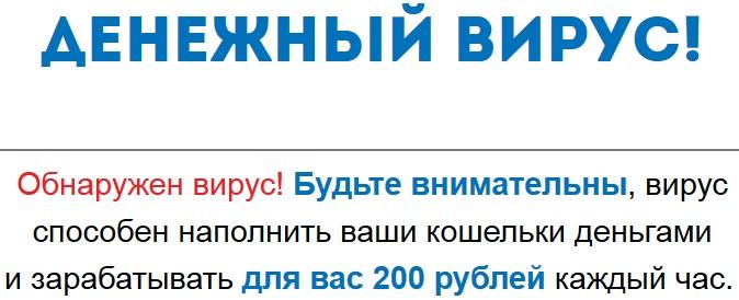 http://s3.uploads.ru/ZsaUJ.jpg