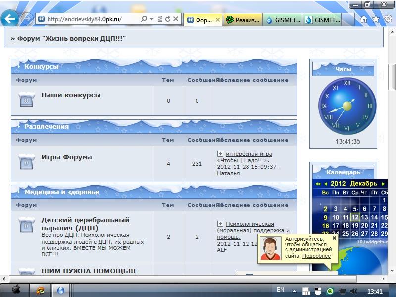 http://s3.uploads.ru/a8w2A.jpg