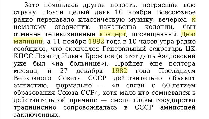 http://s3.uploads.ru/aB2g6.png