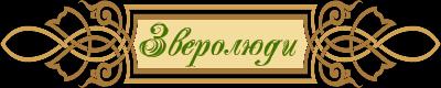 http://s3.uploads.ru/ahQWI.png