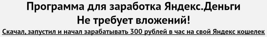 http://s3.uploads.ru/ak4vQ.jpg
