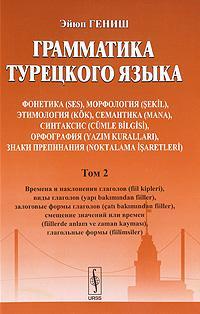 http://s3.uploads.ru/azG3O.jpg