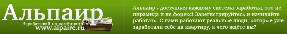 http://s3.uploads.ru/bF9Ws.jpg