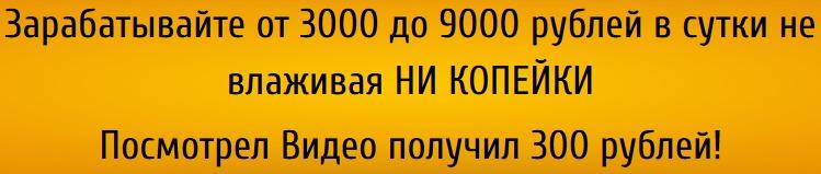 http://s3.uploads.ru/bHNKJ.jpg