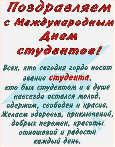 http://s3.uploads.ru/bMUQu.jpg