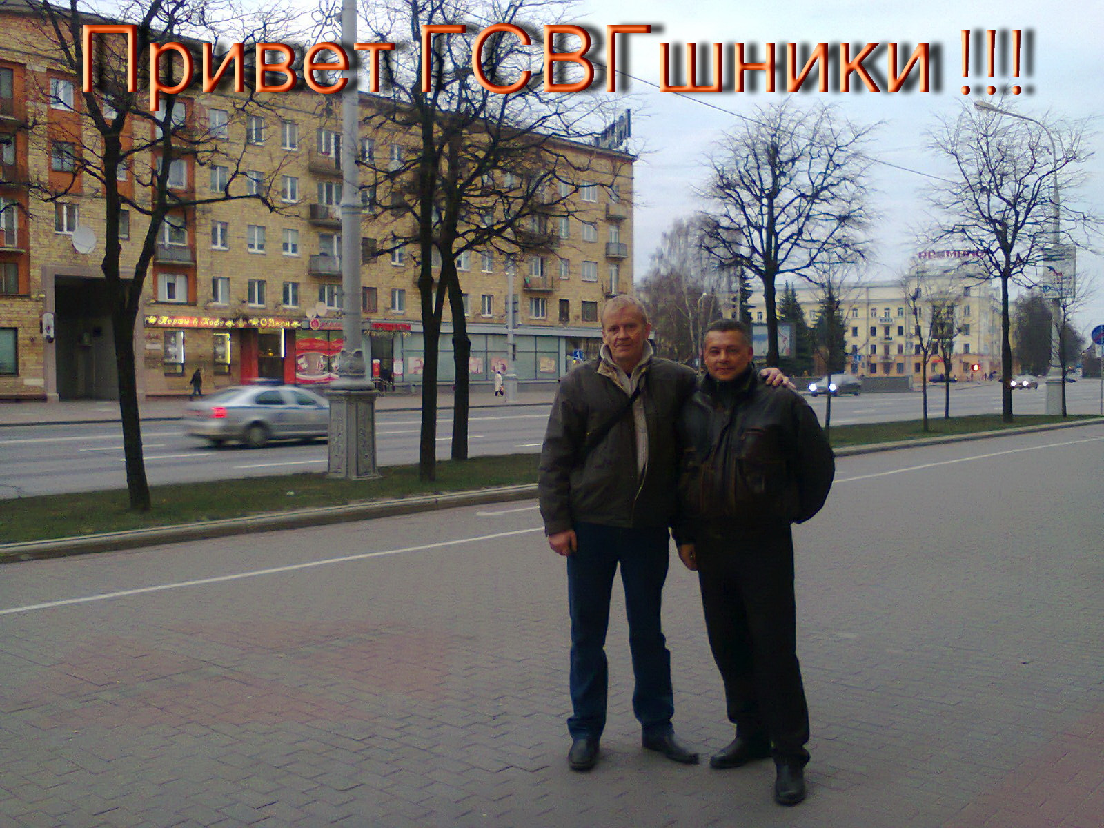 http://s3.uploads.ru/bRx07.jpg