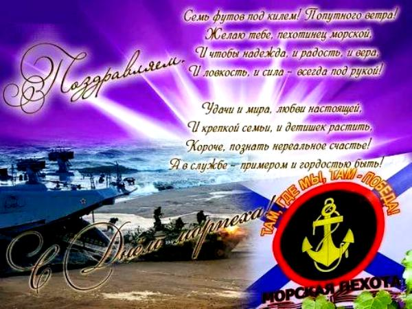 http://s3.uploads.ru/bVlaE.jpg