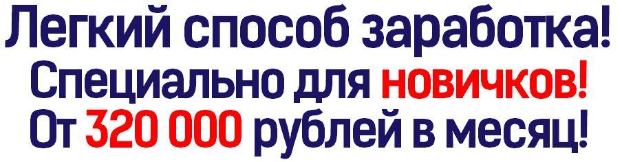 http://s3.uploads.ru/bjMak.jpg