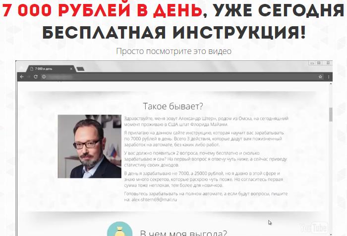 http://s3.uploads.ru/bsaeQ.png