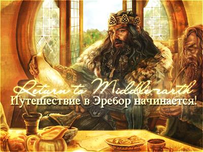 http://s3.uploads.ru/cTepD.jpg