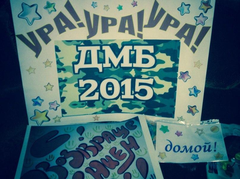 http://s3.uploads.ru/cVOhP.jpg