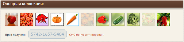 http://s3.uploads.ru/d/alqr5.png