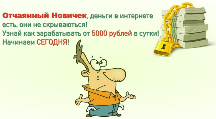 http://s3.uploads.ru/dBl18.jpg