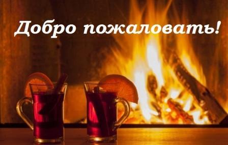 http://s3.uploads.ru/dj2p7.jpg