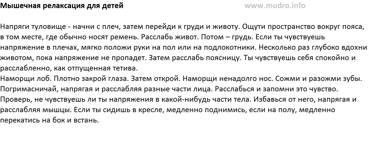http://s3.uploads.ru/dtvBG.jpg