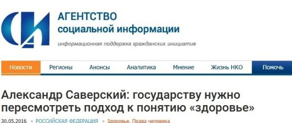 http://s3.uploads.ru/eJa8c.jpg