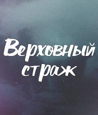 http://s3.uploads.ru/eQ9zo.png