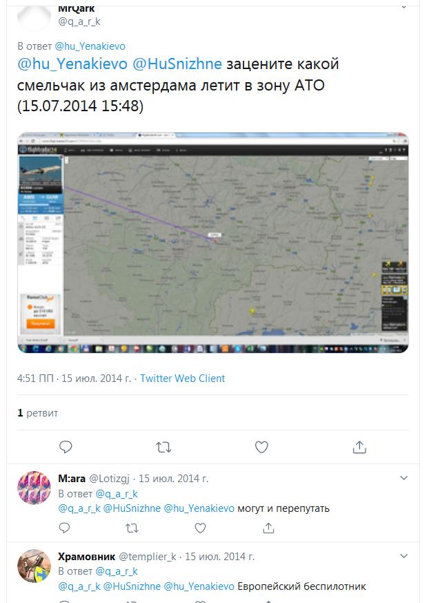 http://s3.uploads.ru/eQV9h.png
