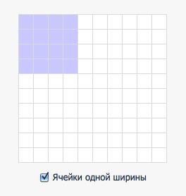 http://s3.uploads.ru/eUI4P.png