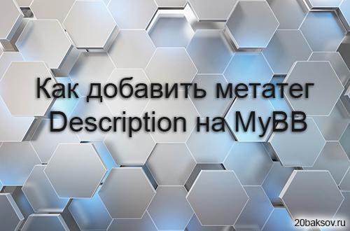 http://s3.uploads.ru/ezbKV.jpg