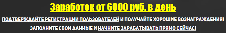 http://s3.uploads.ru/fEaLy.png