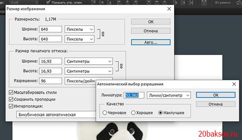 http://s3.uploads.ru/fPETu.jpg