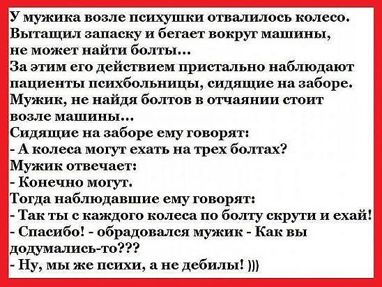http://s3.uploads.ru/fUFHl.jpg