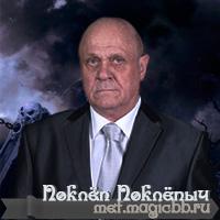 http://s3.uploads.ru/faDri.jpg