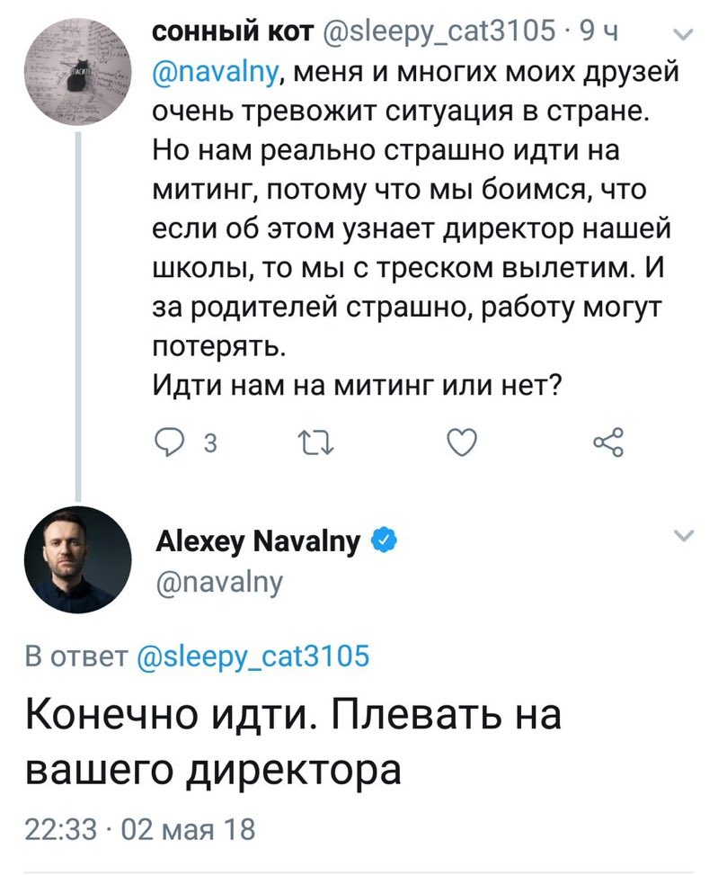 http://s3.uploads.ru/fhEMC.jpg