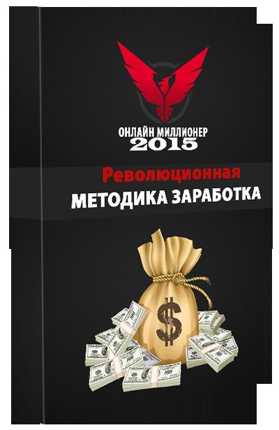 http://s3.uploads.ru/fonaD.png