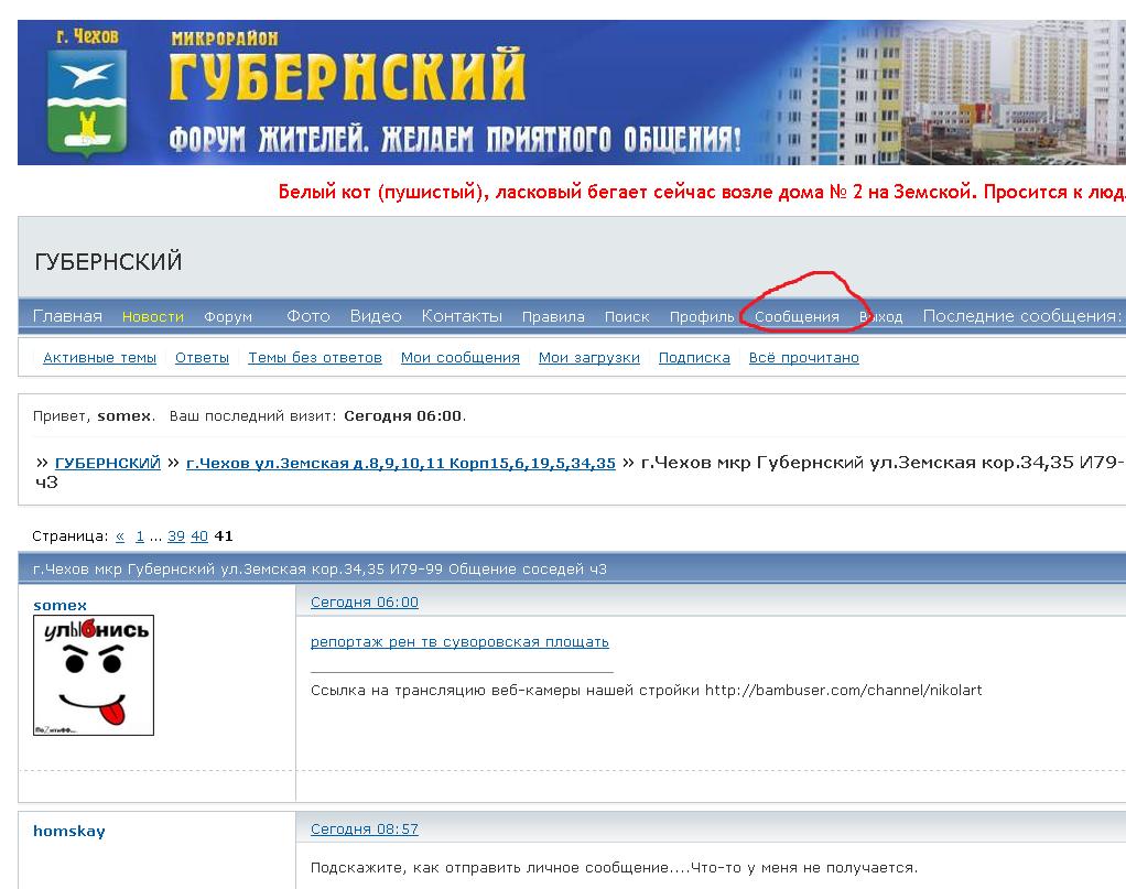 http://s3.uploads.ru/fs56G.png
