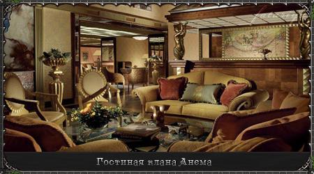 http://s3.uploads.ru/fubYQ.jpg