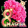 http://s3.uploads.ru/fxI64.png