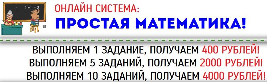 http://s3.uploads.ru/fyd0M.jpg