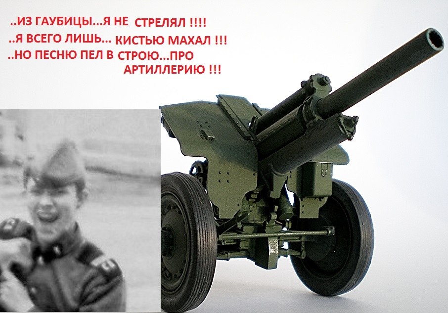 http://s3.uploads.ru/gSZr9.jpg