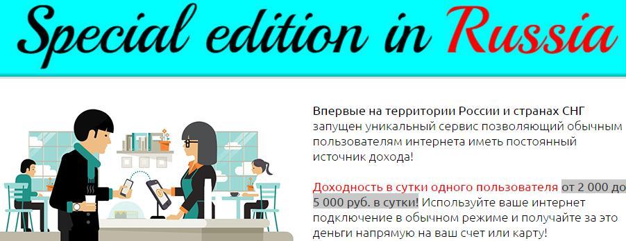 http://s3.uploads.ru/gSkzH.jpg