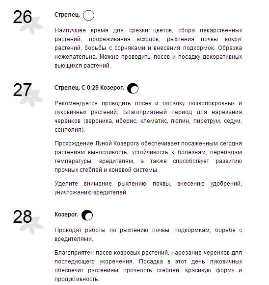 http://s3.uploads.ru/gXZIi.png