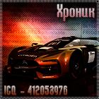 http://s3.uploads.ru/grQ8Z.png