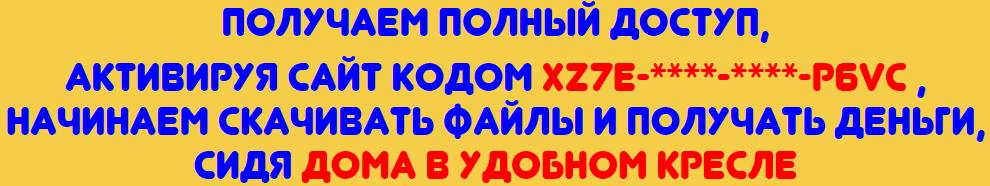 http://s3.uploads.ru/h5zVS.jpg
