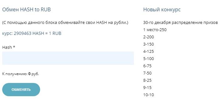 http://s3.uploads.ru/h8KM6.jpg