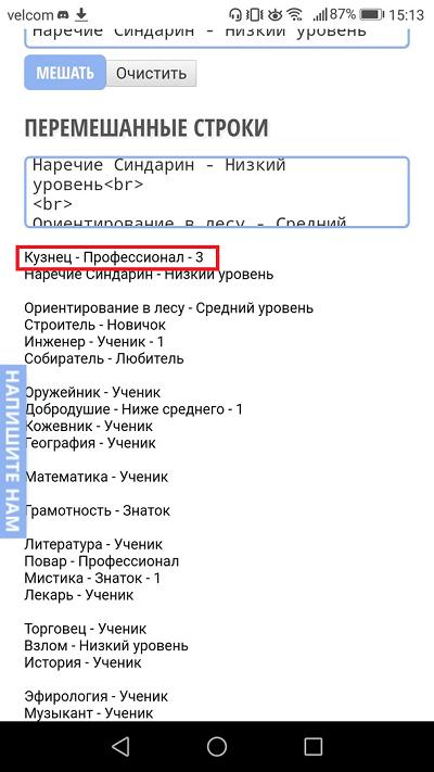 http://s3.uploads.ru/hExGi.png