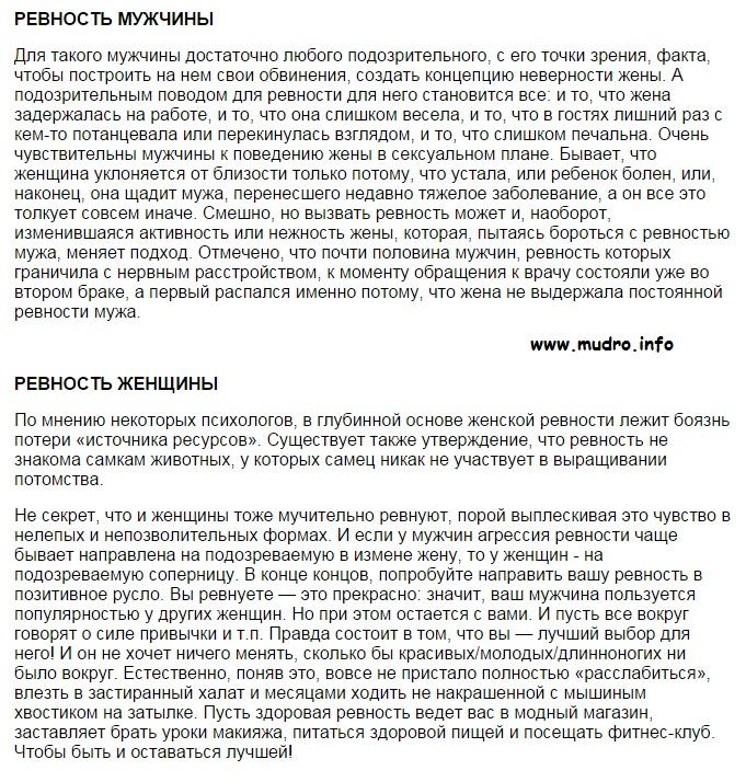 http://s3.uploads.ru/hL76y.jpg