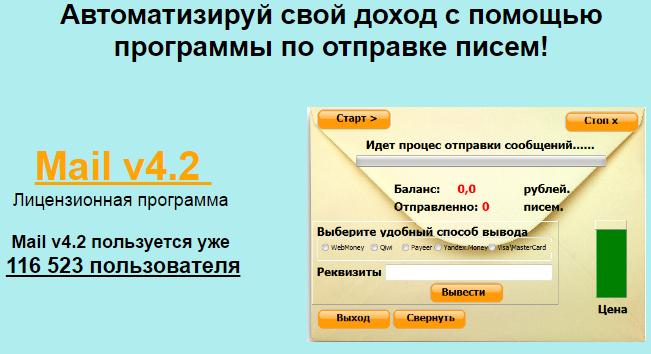 http://s3.uploads.ru/hV7sb.png