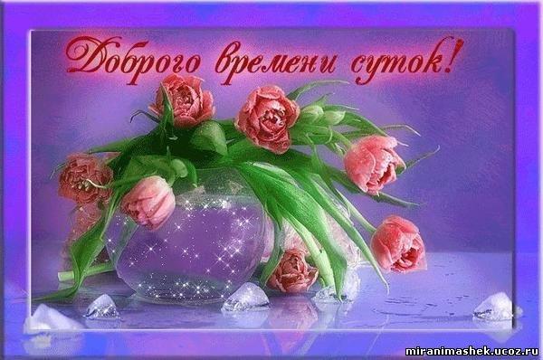 http://s3.uploads.ru/i/GlZrT.jpg