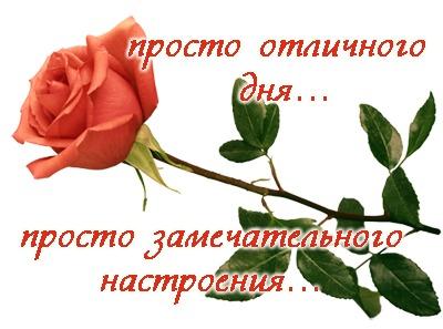 http://s3.uploads.ru/i/cy0xD.jpg