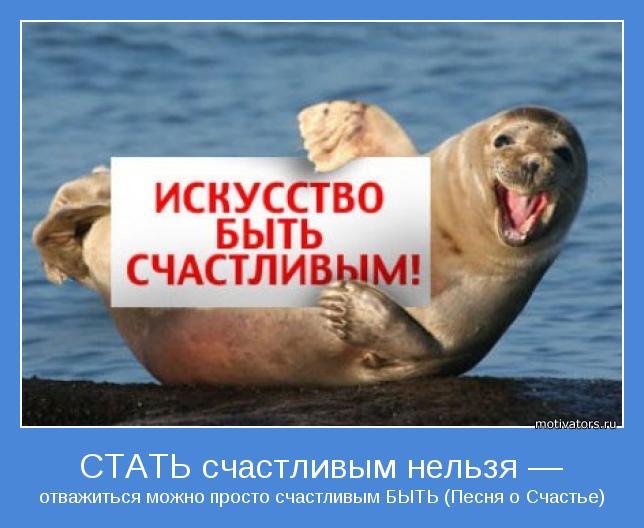http://s3.uploads.ru/i/dt9x6.jpg