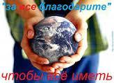 http://s3.uploads.ru/i/nelVR.png