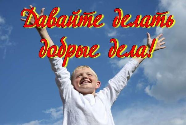 http://s3.uploads.ru/i/nlZo8.jpg