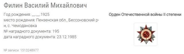 http://s3.uploads.ru/i3SKA.jpg